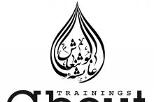 about Translations & Trainings