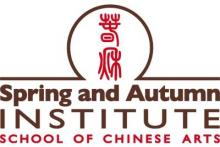 Spring and Autumn Institute