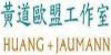 Huang+Jaumann Wirtschaftsbüro