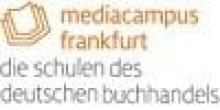 Mediacampus Frankfurt   Schulen des Deutschen Buchhandels
