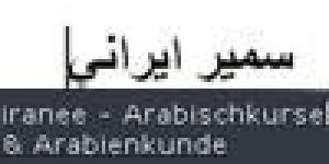 Iranee SprachTraining & Interkulturelles Coaching (Arabischkurse und Arabientraining)